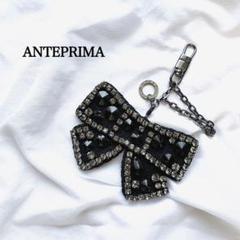 """Thumbnail of """"アンテプリマ ウンチネット ナストロ リボン チャーム 黒 ANTEPRIMA"""""""
