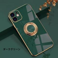 "Thumbnail of ""高級感♪ リング付き ✨ iPhone アイフォン ケース"""