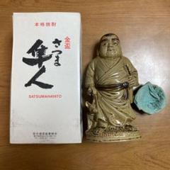 "Thumbnail of ""さつま隼人 国分酒造 芋焼酎 金杯 西郷どん"""