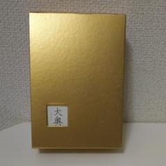 "Thumbnail of ""大奥 DVD-BOX〈4枚組〉中古品"""