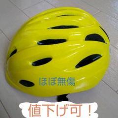 """Thumbnail of """"自転車用ヘルメット(子供用)ほぼ無傷"""""""