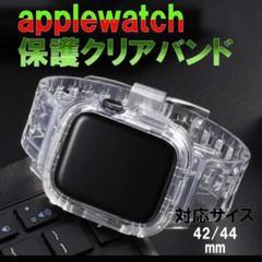 """Thumbnail of """"AppleWatch クリア 42mm 44mm バンド ベルト スケルトン"""""""