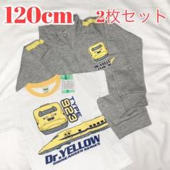 """Thumbnail of """"【未使用】ドクターイエロー TRAINGARAGE トレーナー Tシャツ 120"""""""