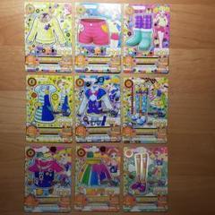 "Thumbnail of ""アイカツカード MAGICALTOY 9枚"""