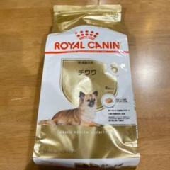 "Thumbnail of ""ロイヤルカナン チワワ 中高齢犬用 8歳以上 1.5kg×1袋"""
