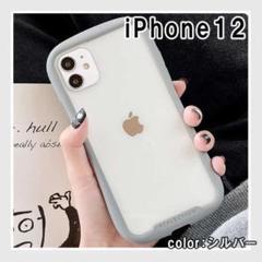 """Thumbnail of """"iPhoneケース 耐衝撃 アイフォンケース 12 グレー 灰色 クリア F"""""""