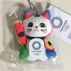 """Thumbnail of """"オリンピック  招き猫   ぬいぐるみ  キーホルダー  5色カラー"""""""