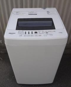 """Thumbnail of """"Hisense 洗濯機 HW-E4501 4.5Kg 2017年製"""""""
