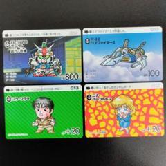 """Thumbnail of """"SDガンダム カードダス G13 4枚セット"""""""