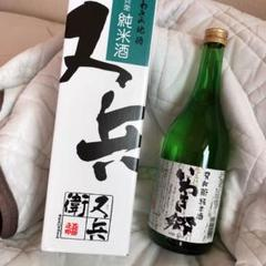 "Thumbnail of ""又兵衛 純米酒 720ml"""