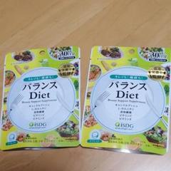 "Thumbnail of ""医食同源  バランス Diet    30日分 × 2袋"""