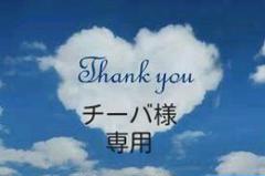 """Thumbnail of """"マスクチャーム ドライフラワーレジン 雫 ストーン付き"""""""