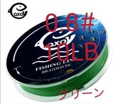 "Thumbnail of ""QXO高強度4本編みPEライン100mグリーン0.8#10LBコスパ最強"""