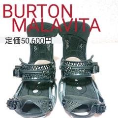 "Thumbnail of ""BURTONバートンMalavitaマラビータEST黒ブラック Sサイズ"""