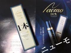 "Thumbnail of ""ニューモ ニューモ 75ml"""