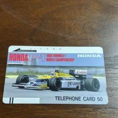 """Thumbnail of """"1986 HONDA F1 テレカ 未使用"""""""