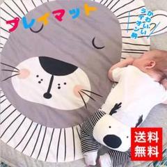 "Thumbnail of ""【ラス1】プレイ マット ライオン柄 お昼寝 ベビー 赤ちゃん 円形 サークル"""