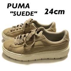 "Thumbnail of ""PUMA ""suede"" / スウェードスニーカー / 厚底スニーカー"""