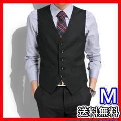 "Thumbnail of ""【高品質】スーツ ベスト メンズ フォーマル M 黒"""