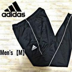 "Thumbnail of ""adidas track pants(ジャージ)【メンズM】ブラック タイト"""