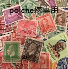 """Thumbnail of """"外国切手 カナダ30枚 ニュージーランド14枚 ヴィンテージ"""""""