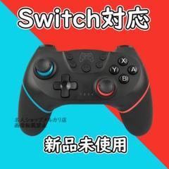 "Thumbnail of ""スイッチ Switch コントローラー 新品未使用 純正 モンハン ホリ"""