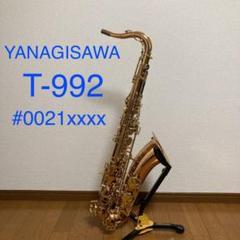 "Thumbnail of ""T-992 テナーサックス YANAGISAWA(ヤナギサワ)"""