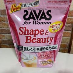 "Thumbnail of ""SAVAS ザバス ビューティ2袋"""
