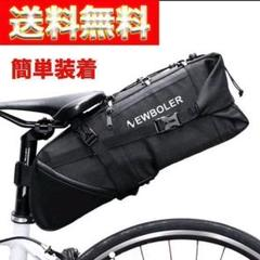 """Thumbnail of """"ロードバイク 自転車 大容量 サドルバッグ 3~10L"""""""