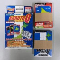 """Thumbnail of """"カルタキュー 都道府県編 新感覚カードゲーム"""""""