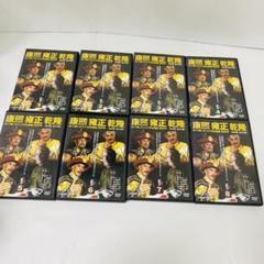 """Thumbnail of """"康煕 雍正 乾隆 清王朝三代に仕えた宮廷画師郎世寧 DVD〈8枚組〉"""""""