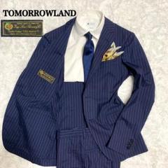 """Thumbnail of """"【美品】トゥモローランド シルク混 ロロピアーナ ピンストライプ スーツ 42"""""""