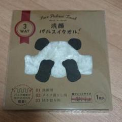 "Thumbnail of ""洗顔パルスイタオル"""