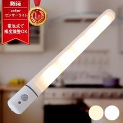 """Thumbnail of """"人感センサー 人感センサーライト ライト LED オレンジ 玄関 照明 電池"""""""