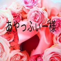"Thumbnail of ""新品!リサージ コラゲリードa"""