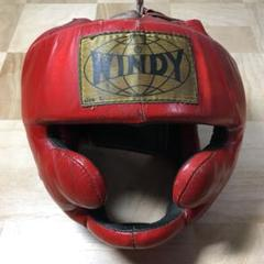 """Thumbnail of """"windyのボクシングヘッド、レッド Lサイズ"""""""