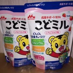 """Thumbnail of """"こどミル いちごミルク味 2袋"""""""