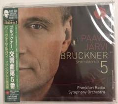 "Thumbnail of ""ブルックナー:交響曲第5番 P.ヤルヴィ/フランクフルト放送so."""