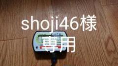 """Thumbnail of """"P-LAP3 サーキット ラップタイマー タイム計測機   P-LAPⅢ"""""""