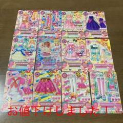 """Thumbnail of """"アイカツカード カードケース"""""""