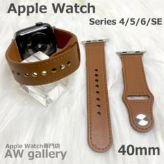 "Thumbnail of ""Apple Watch レザー 本体 40 ベルト バンド ライトブラウン"""