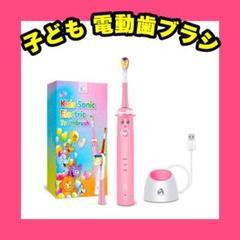 "Thumbnail of ""電動歯ブラシ 子供 音波歯ブラシ 虫歯予防 ソニック USB充電"""