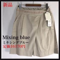 "Thumbnail of ""【新品】Mixing blue ミキシングブルー☘38 M デザイン ショーツ☘"""