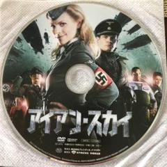 "Thumbnail of ""アイアン・スカイ('12フィンランド) DVD"""