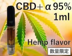 "Thumbnail of ""CBD 95% リキッド 1ml natural hemp flavor ④"""
