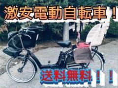 "Thumbnail of ""♦️EJ943B  電動自転車"""