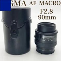 "Thumbnail of ""ミノルタ用 SIGMA af macro f2.8 90mm シグマ マクロ"""