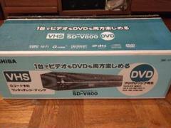 """Thumbnail of """"TOSHIBA SD-V800"""""""