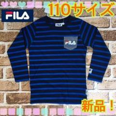 """Thumbnail of """"【新品】110サイズ★FILA★フィラ★BTS★ボーダー★長袖Tシャツ★ロンT★"""""""