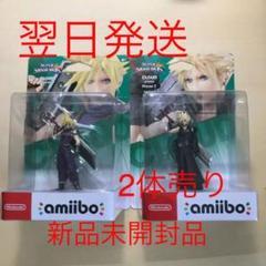 "Thumbnail of ""amiibo ◉クラウド◉◇2体◆◇まとめ売り"""